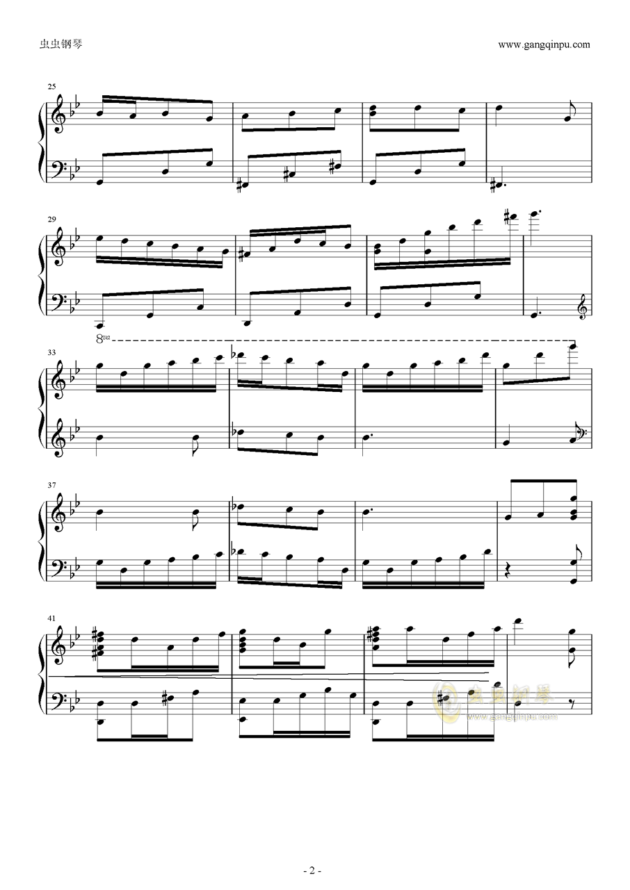 本恶钢琴谱 第2页