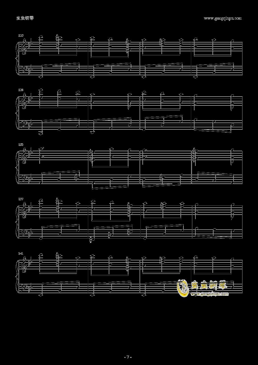 本恶钢琴谱 第7页