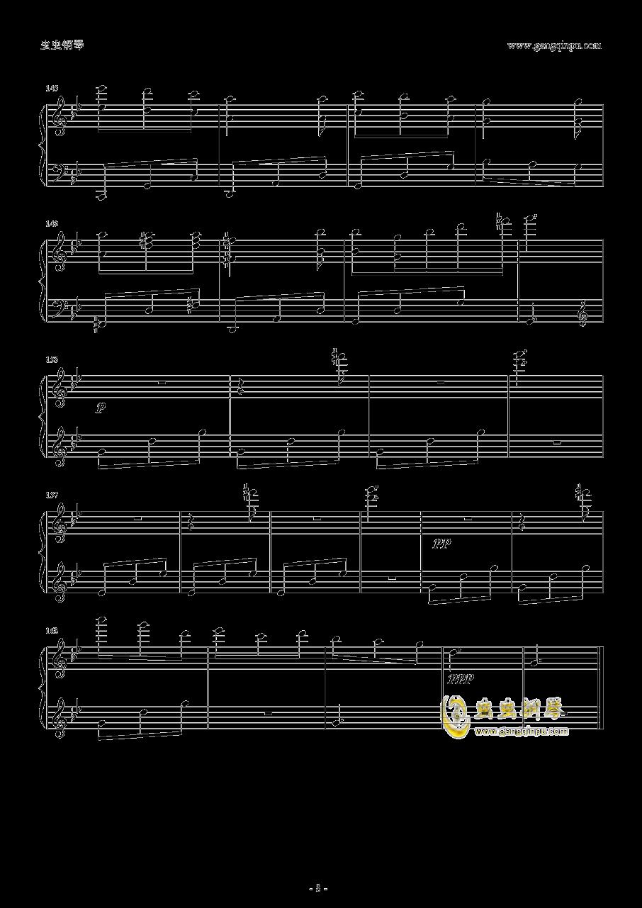 本恶钢琴谱 第8页