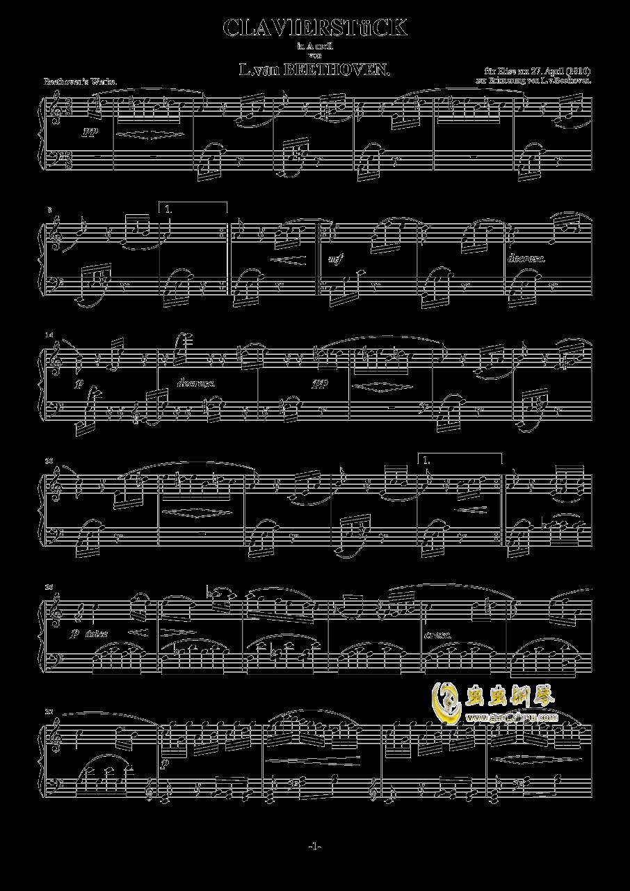 致爱丽丝钢琴曲钢琴谱 第1页