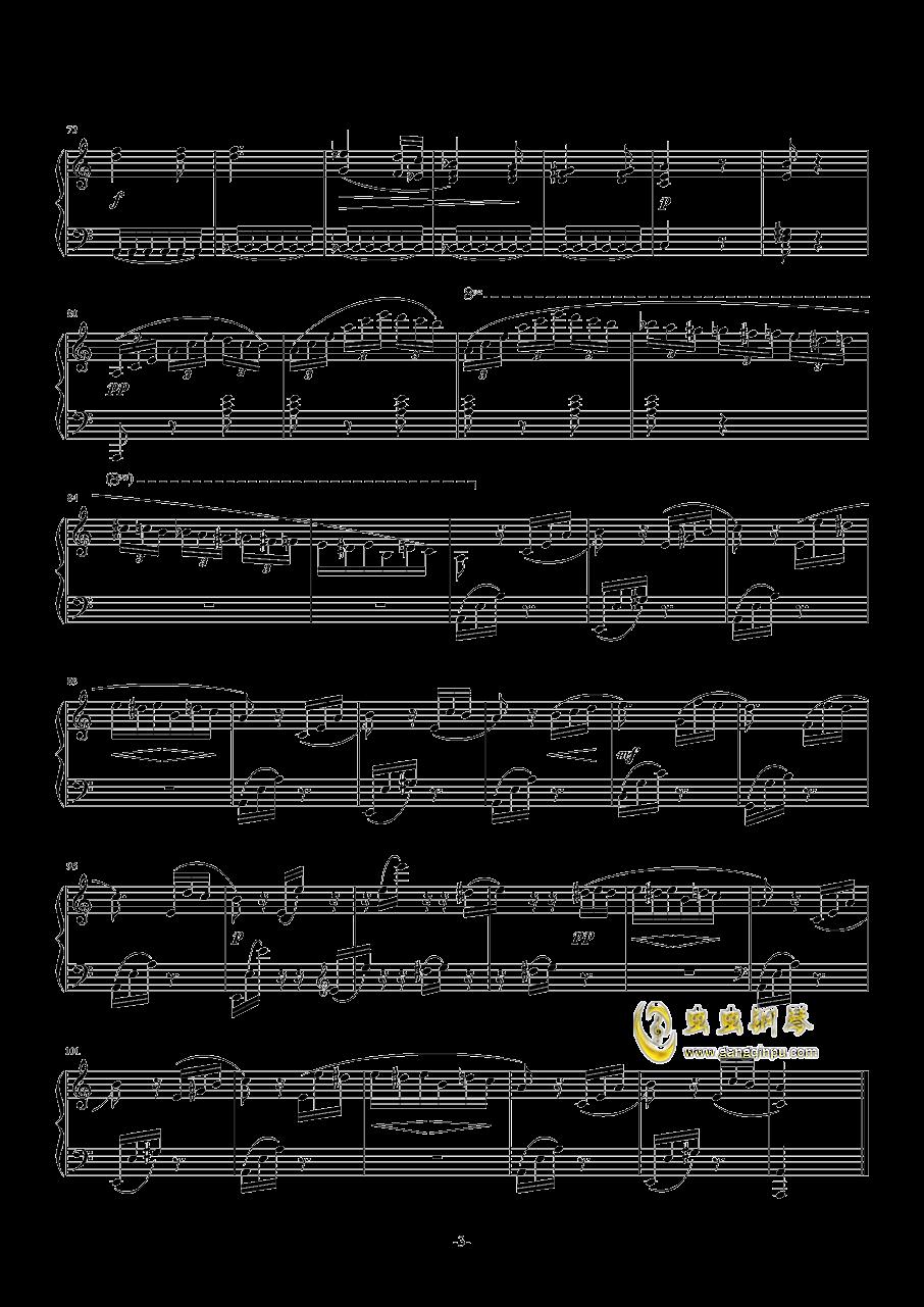 致爱丽丝钢琴曲钢琴谱 第3页