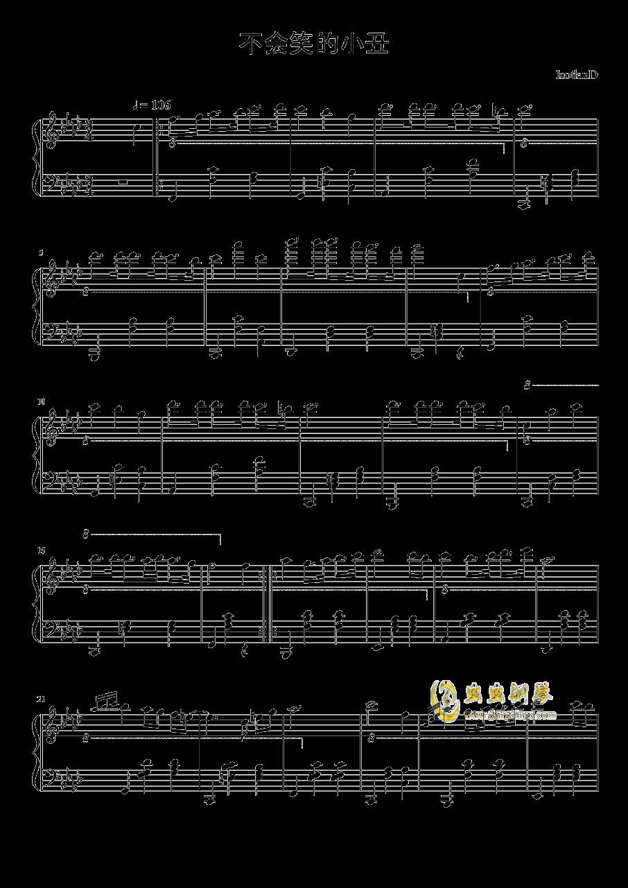 黑白钢琴谱 第1页