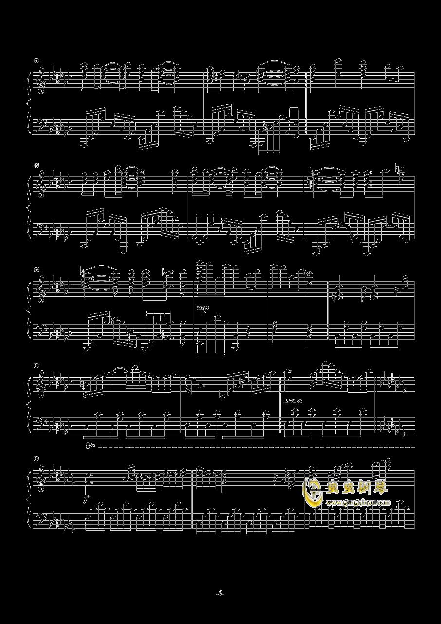 ラピスラズリ钢琴谱 第5页