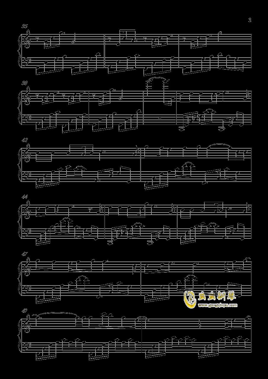 我害怕钢琴谱 第3页