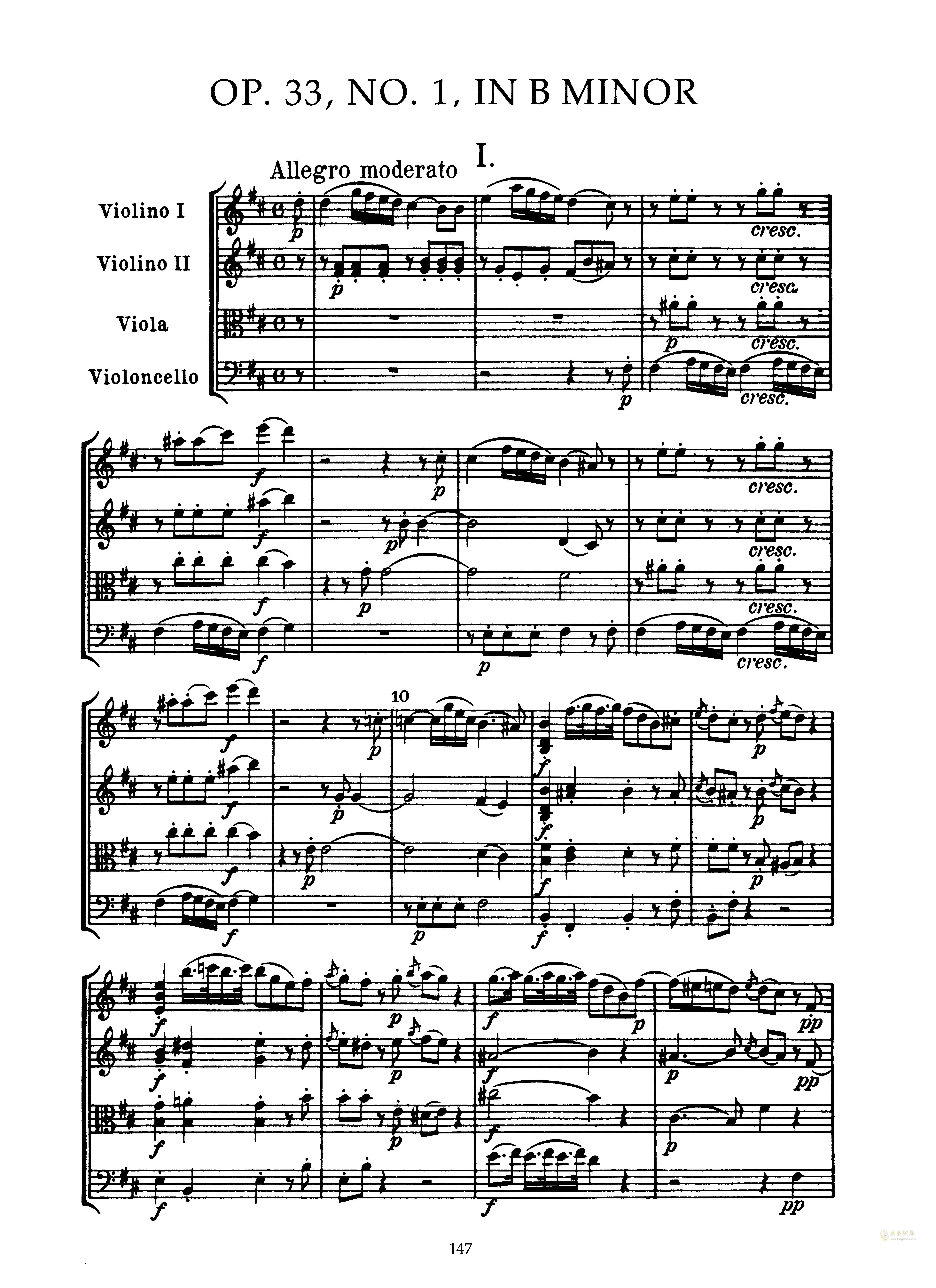 b小调弦乐四重奏钢琴谱 第1页