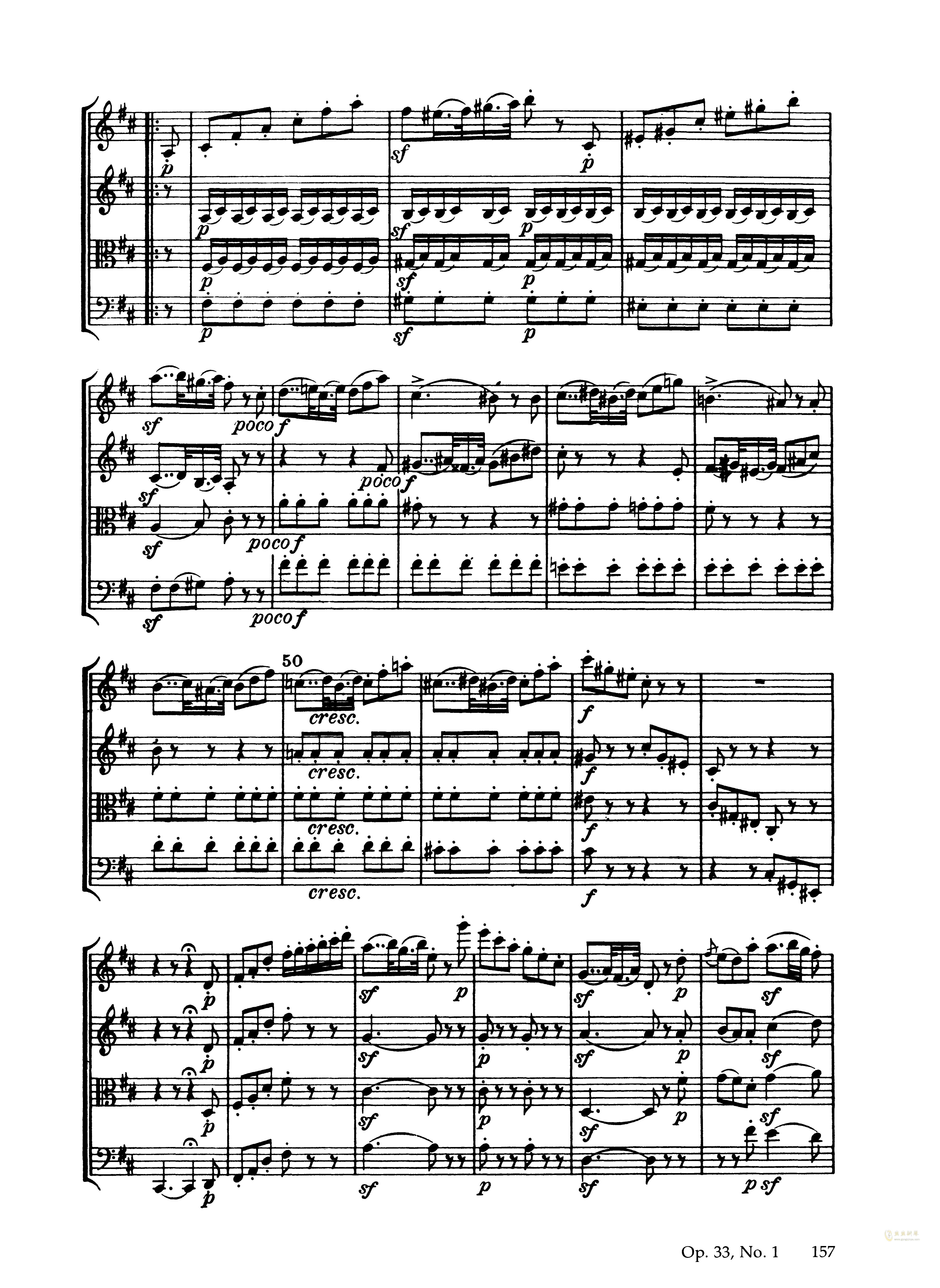 b小调弦乐四重奏钢琴谱 第11页