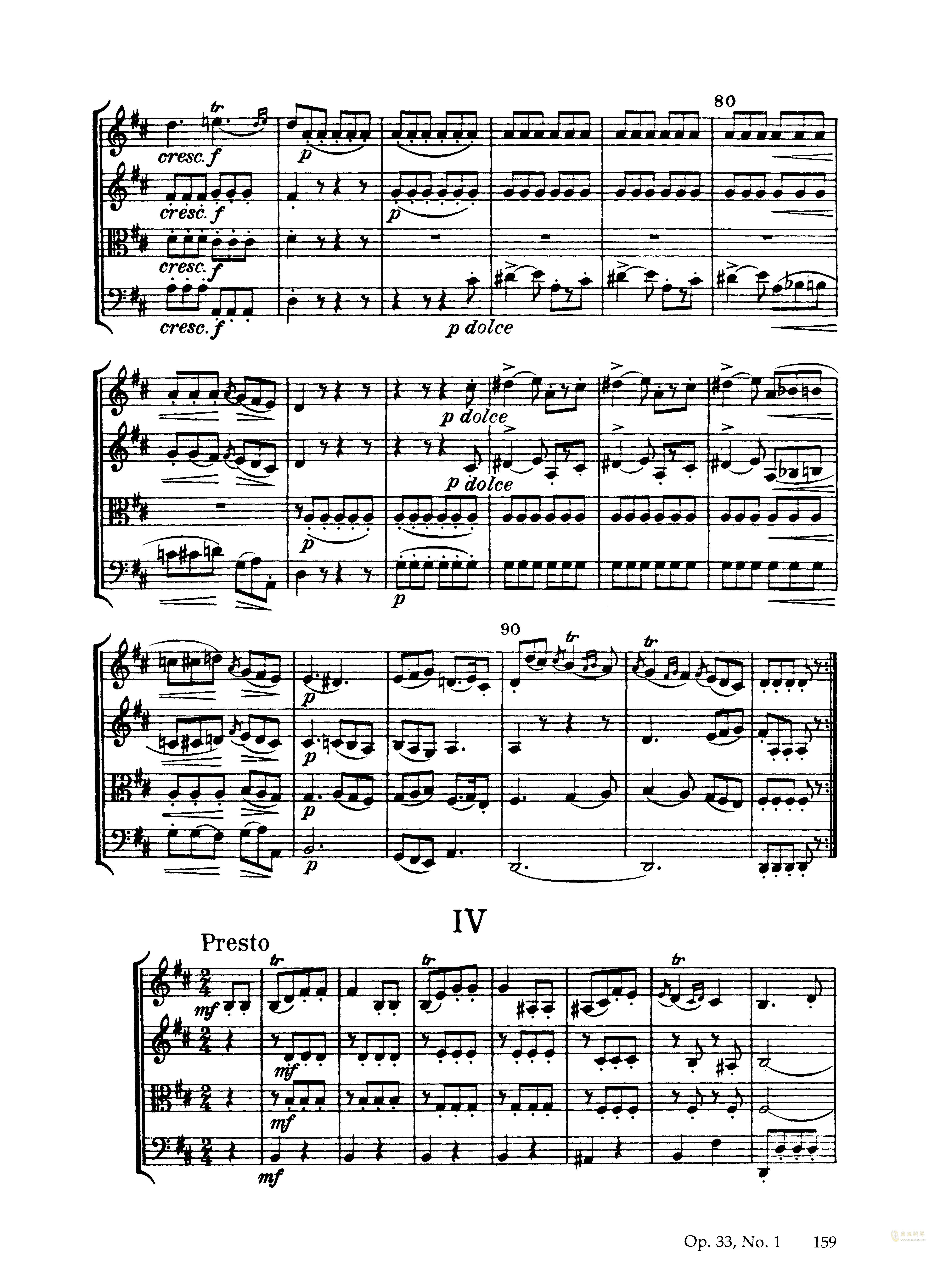 b小调弦乐四重奏钢琴谱 第13页