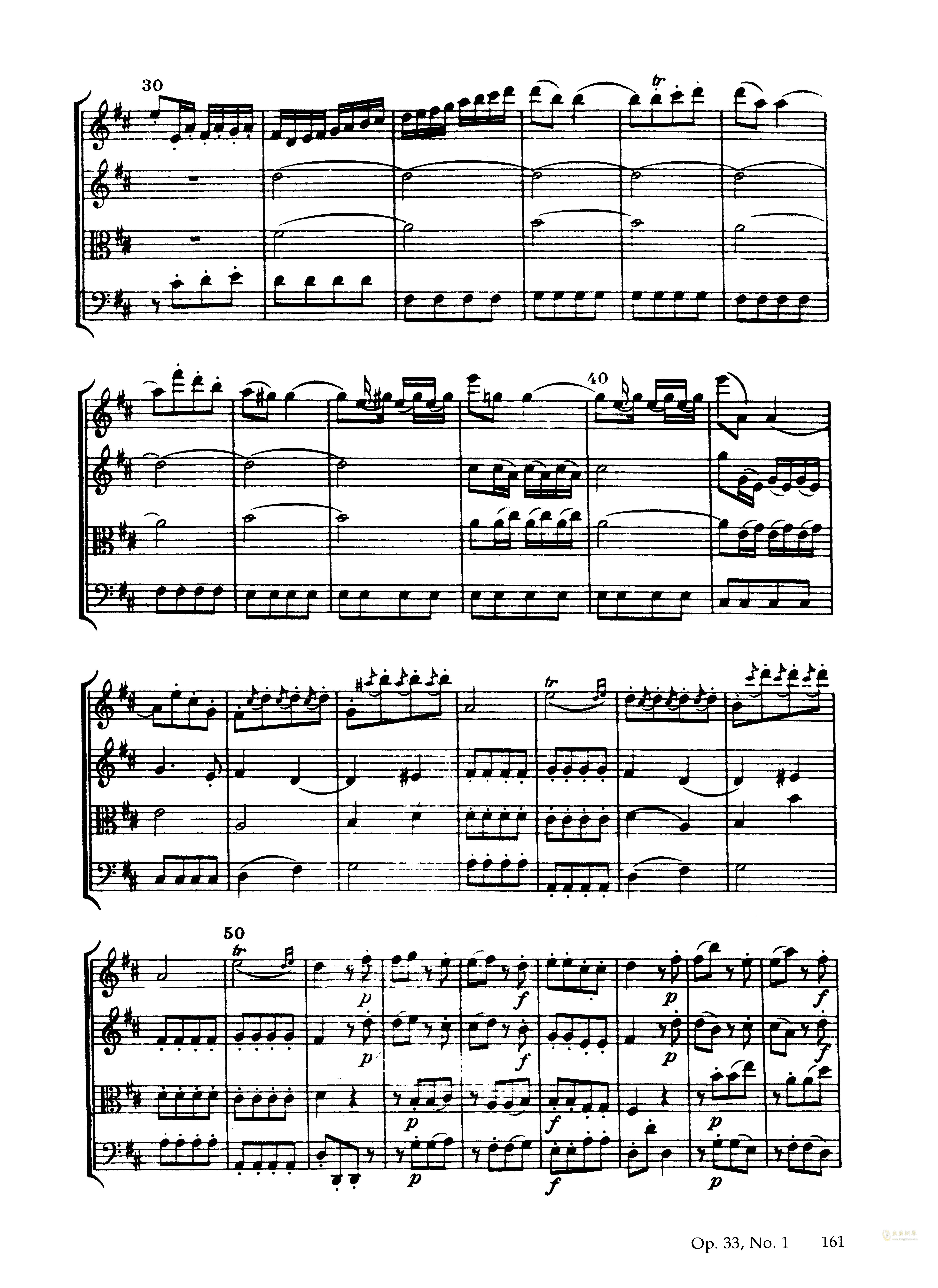 b小调弦乐四重奏钢琴谱 第15页
