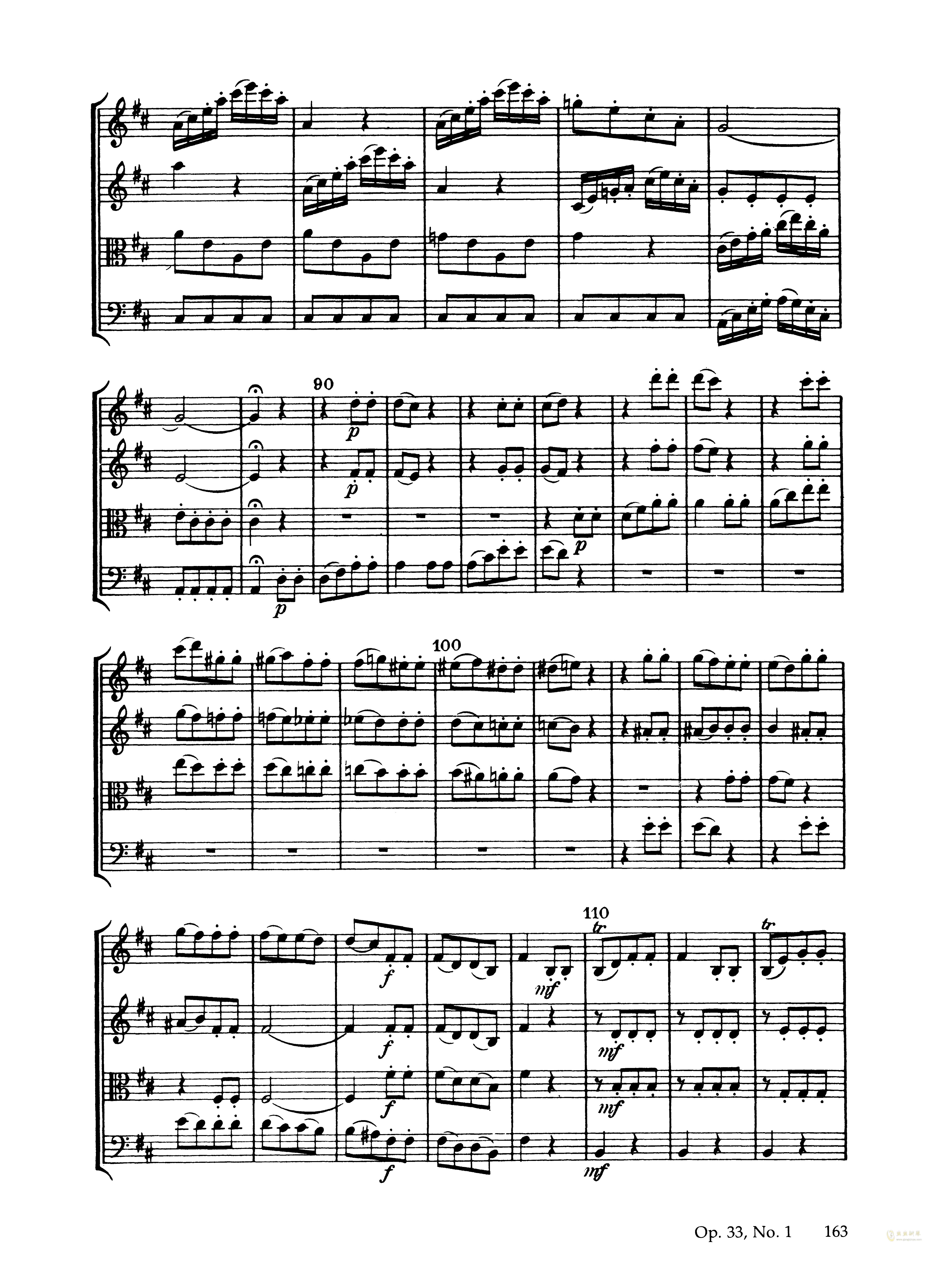 b小调弦乐四重奏钢琴谱 第17页