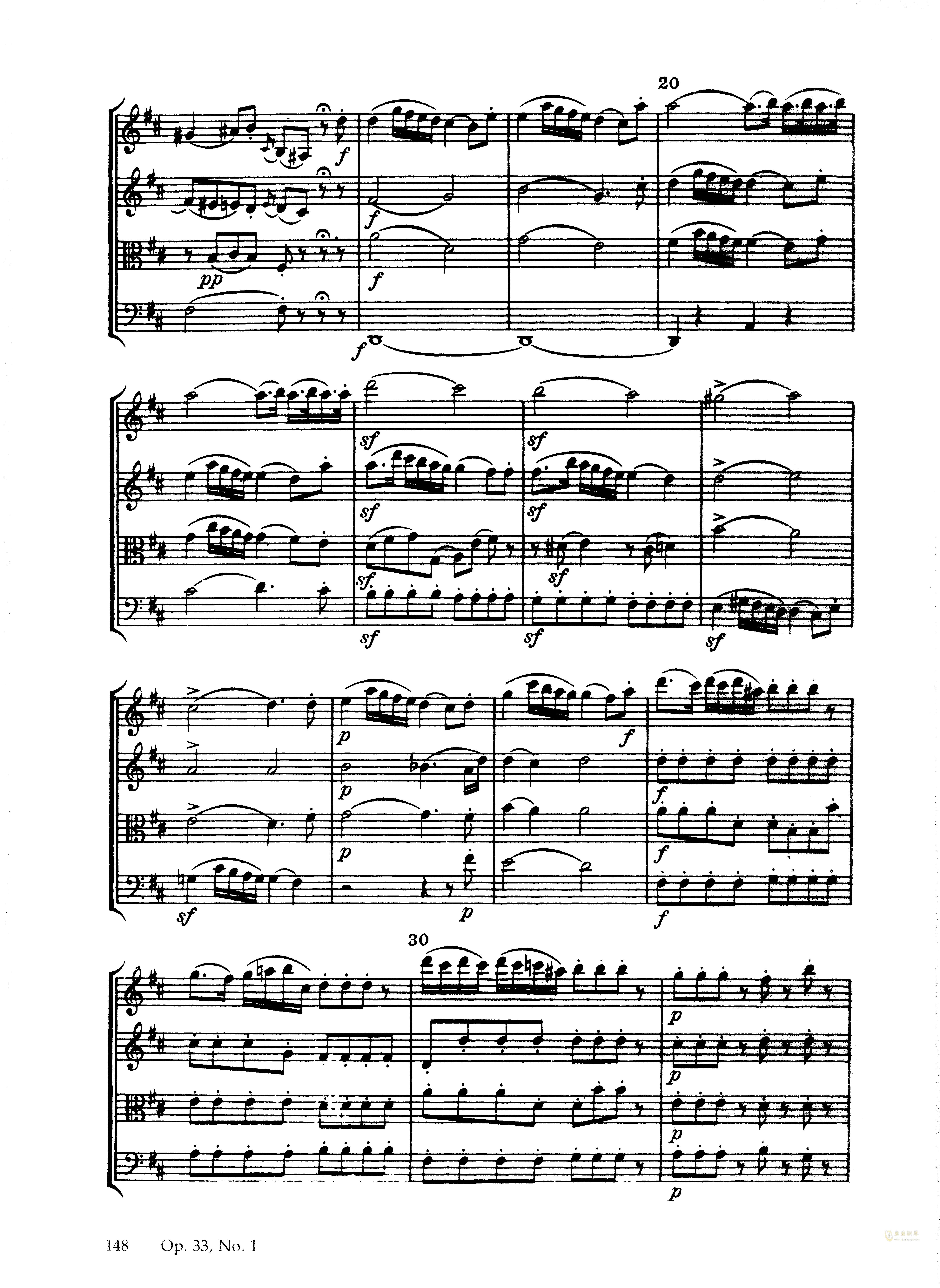 b小调弦乐四重奏钢琴谱 第2页