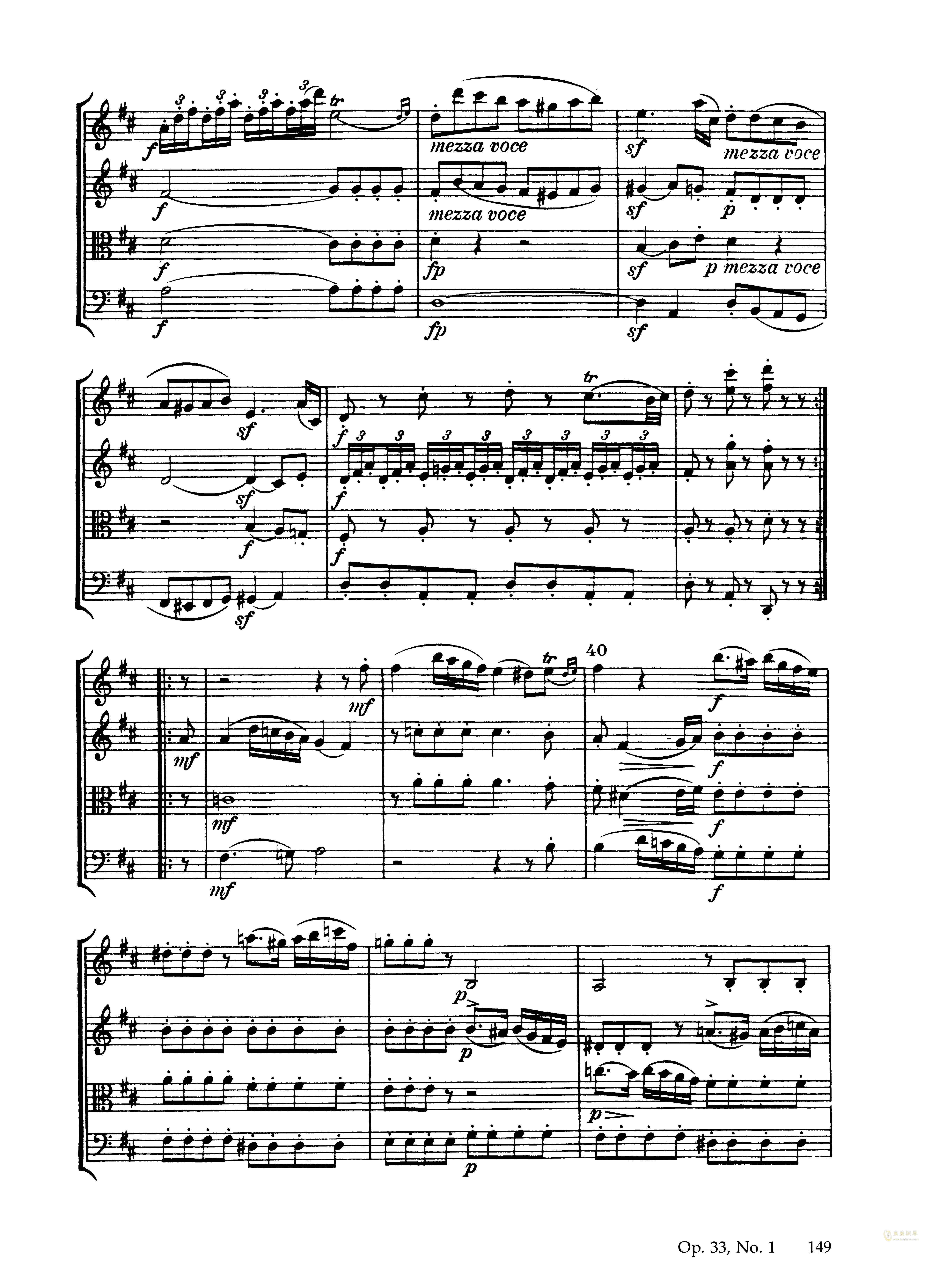 b小调弦乐四重奏钢琴谱 第3页