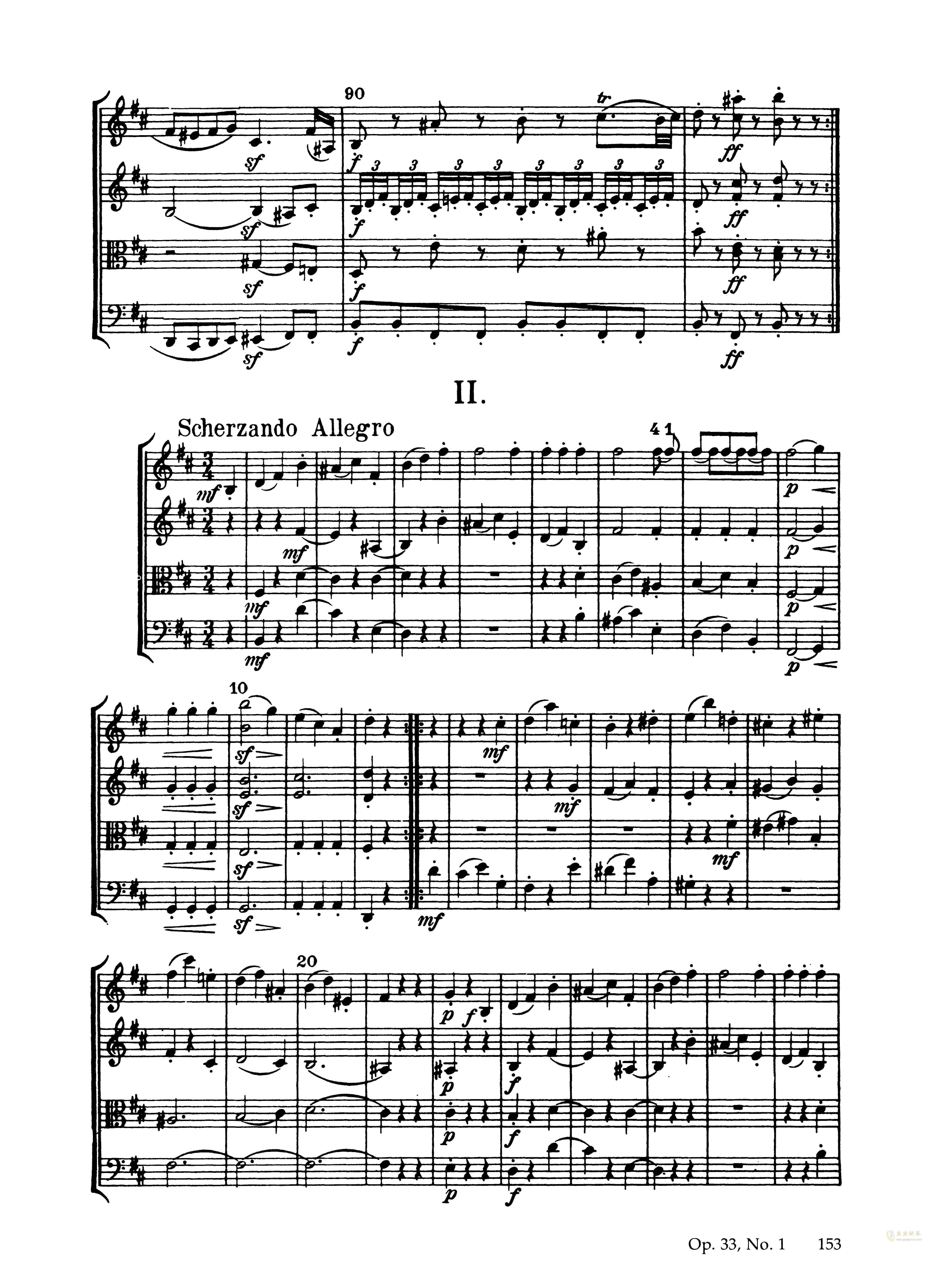 b小调弦乐四重奏钢琴谱 第7页