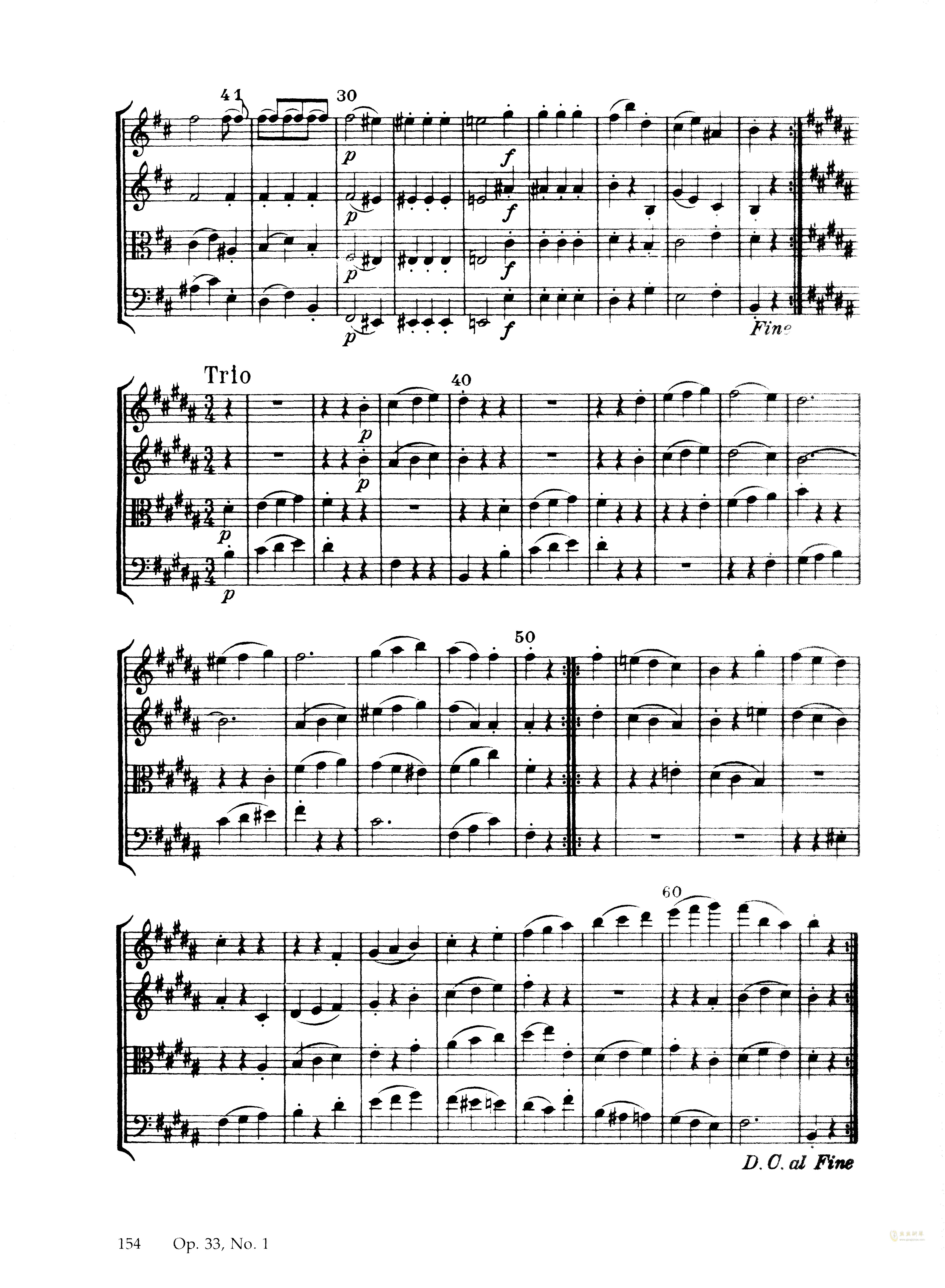 b小调弦乐四重奏钢琴谱 第8页