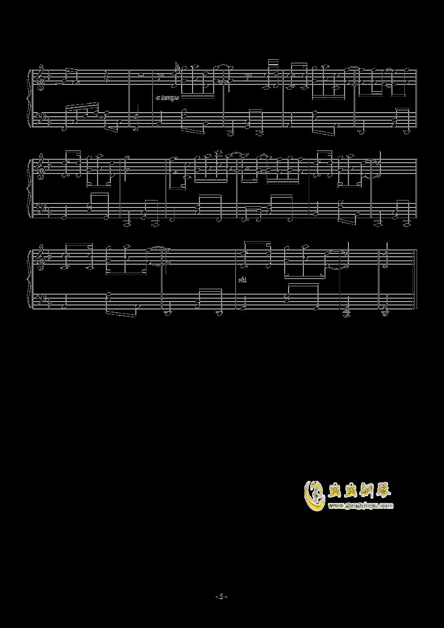暧昧钢琴谱 第5页