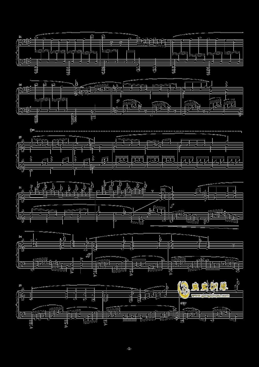 心�を捧げよ钢琴谱 第2页