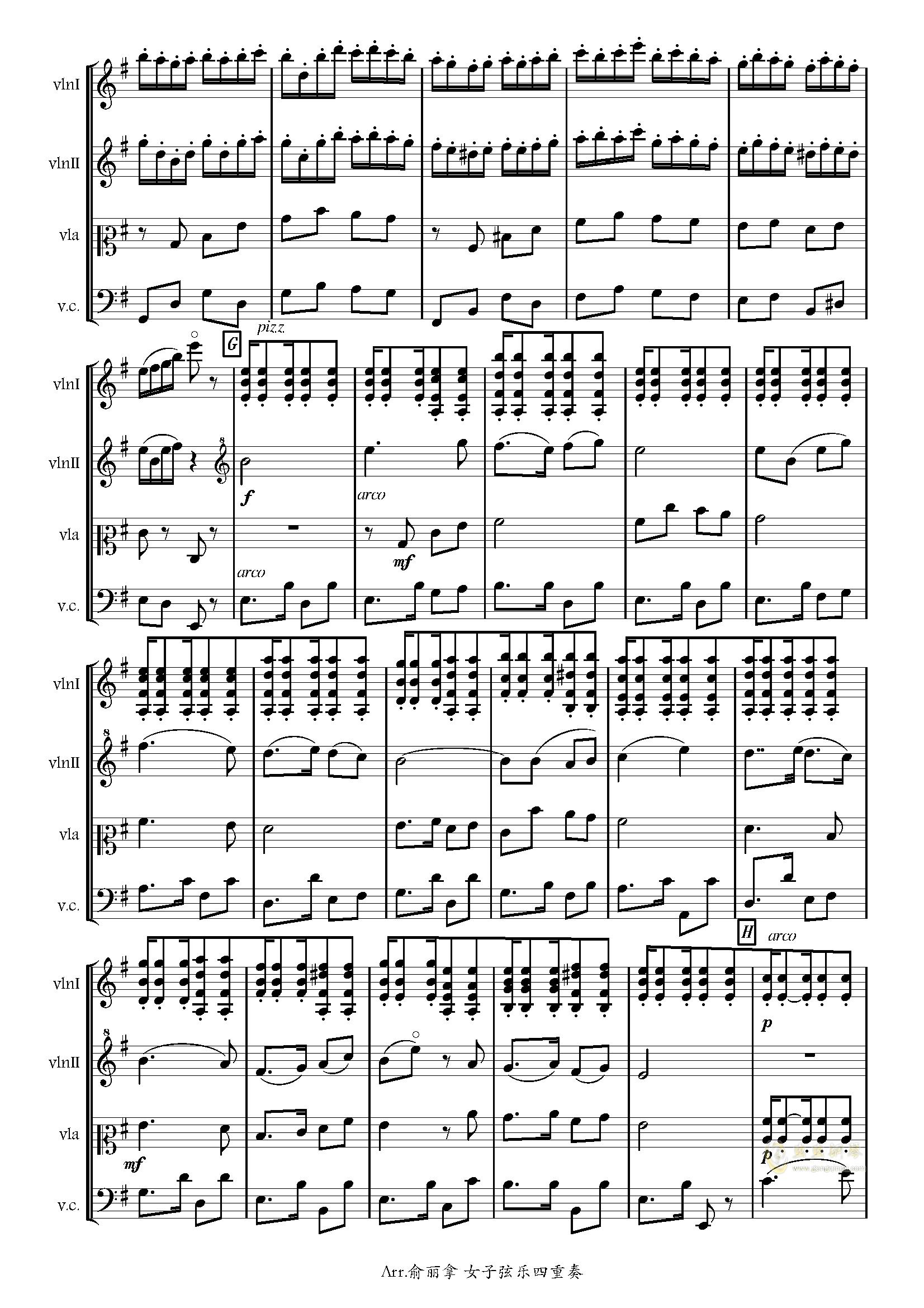 弦乐四重奏 快乐的萨丽哈 Arr.俞丽拿女子弦乐四重奏 , 弦乐四重奏 快