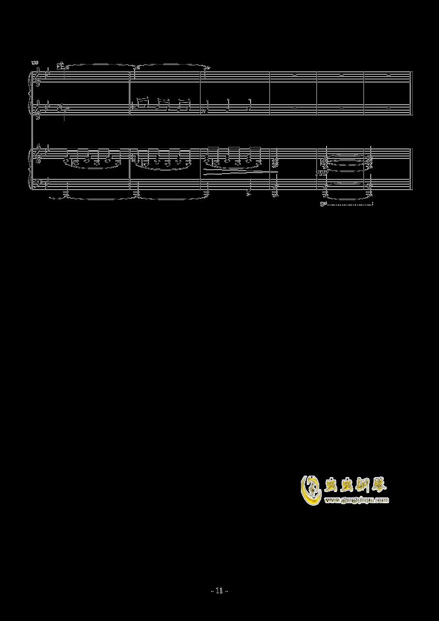 Toys Etude钢琴谱 第11页