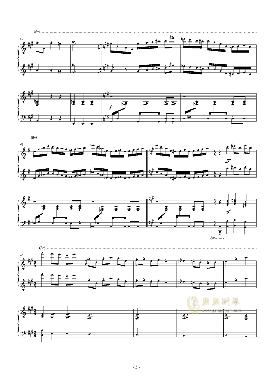 Toys Etude钢琴谱 第5页