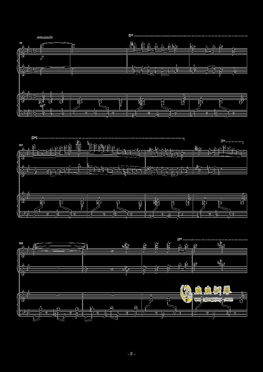 Toys Etude钢琴谱 第8页