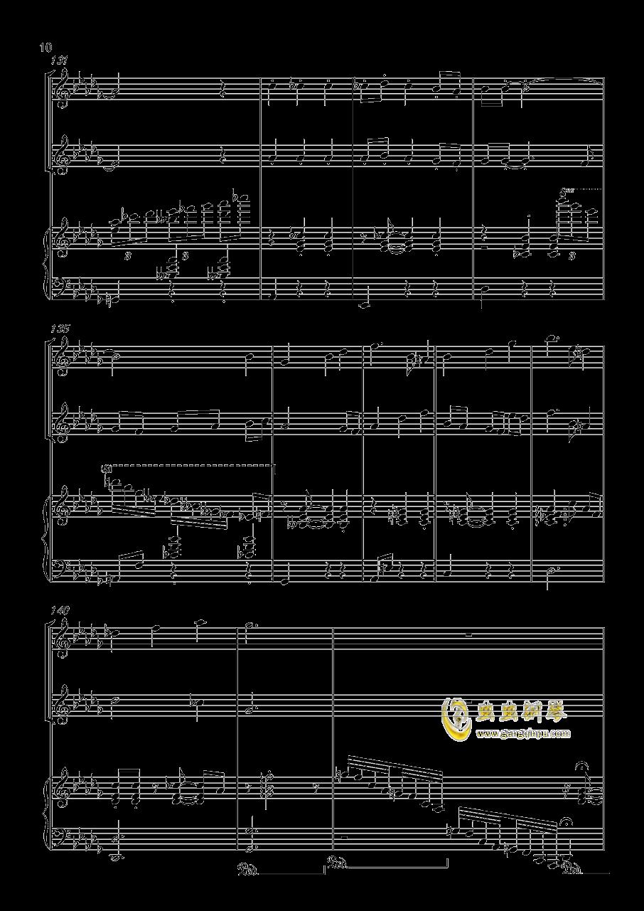 贪笑风声钢琴谱 第10页