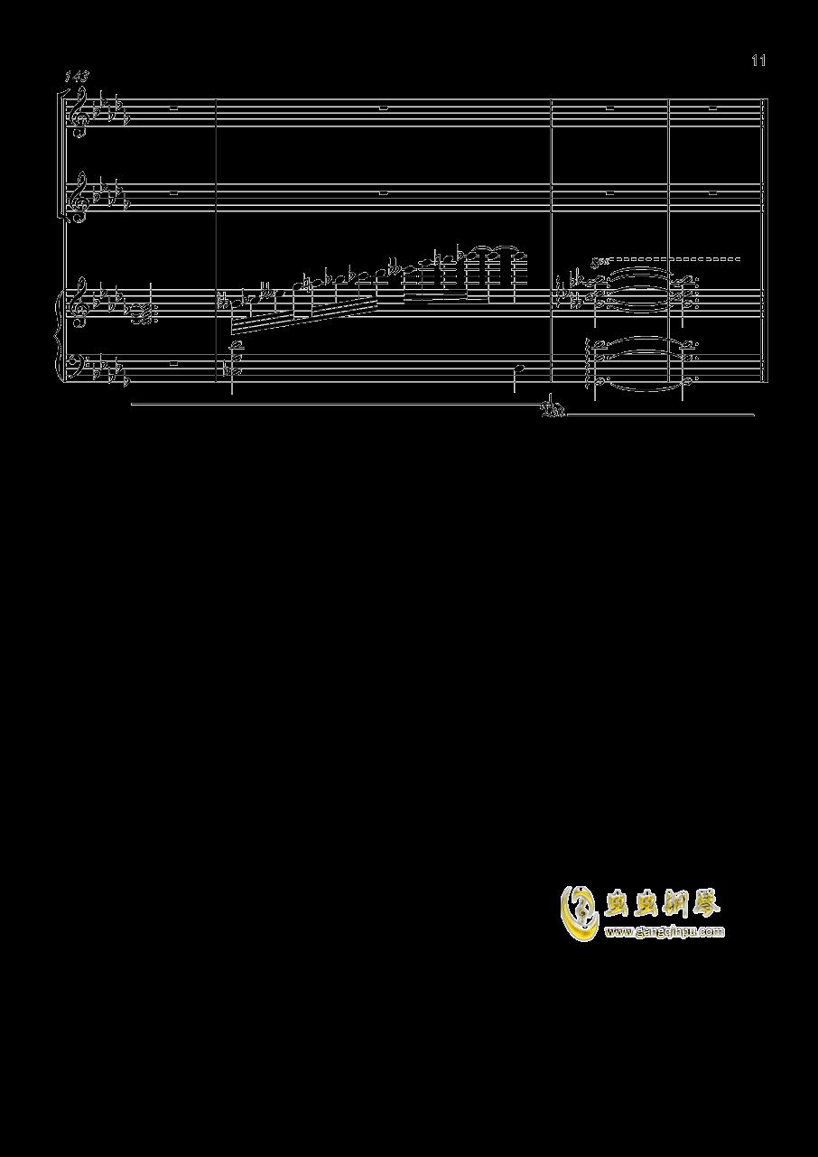 贪笑风声钢琴谱 第11页