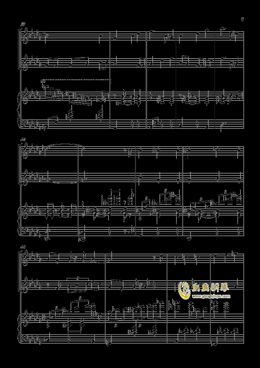 贪笑风声钢琴谱 第5页