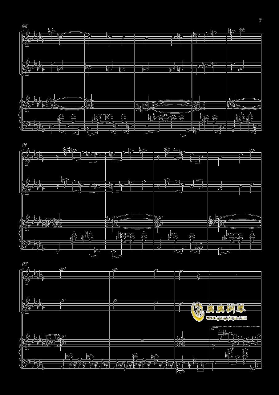 贪笑风声钢琴谱 第7页