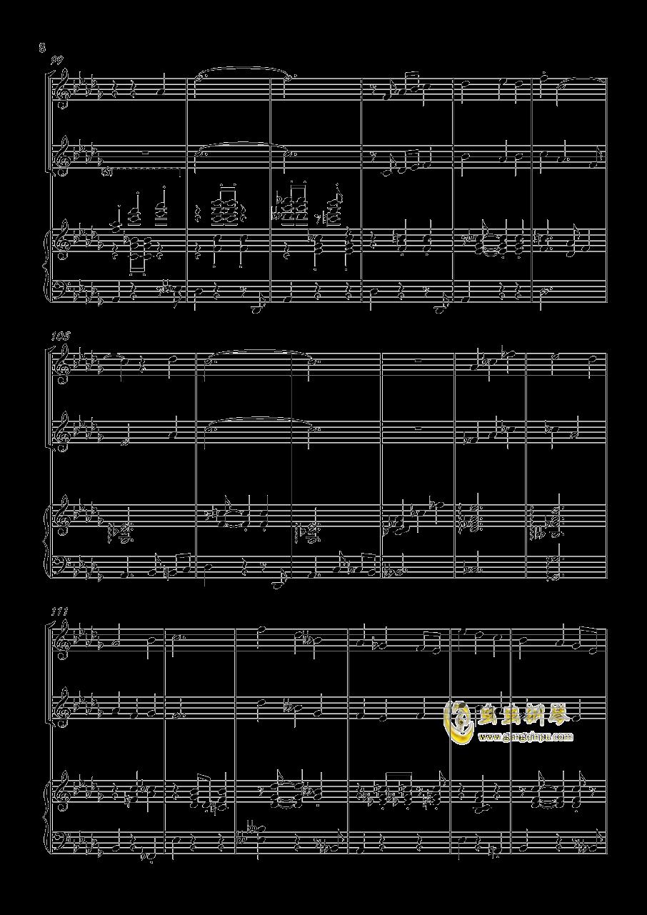 贪笑风声钢琴谱 第8页