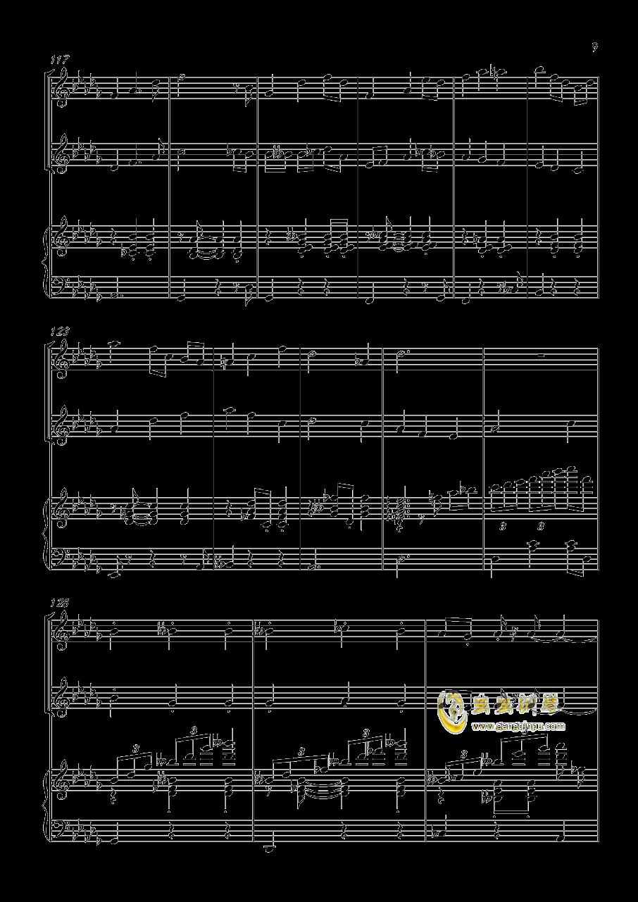 贪笑风声钢琴谱 第9页