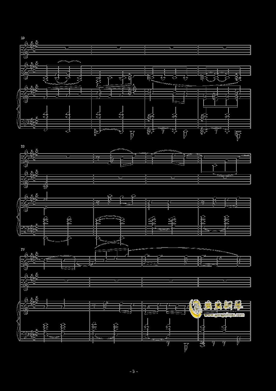 月亮的安慰钢琴谱 第3页