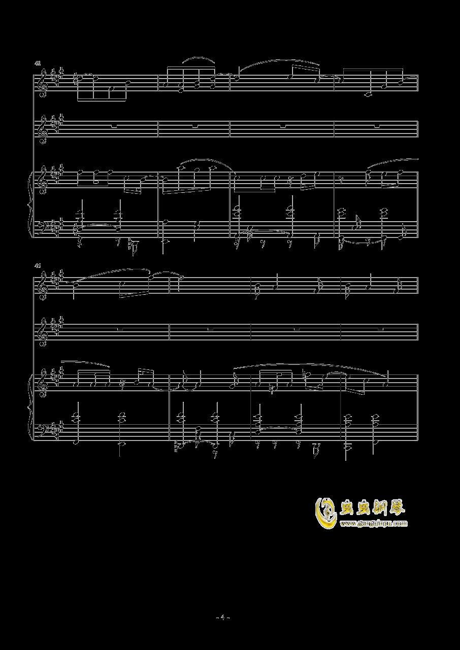 月亮的安慰钢琴谱 第4页