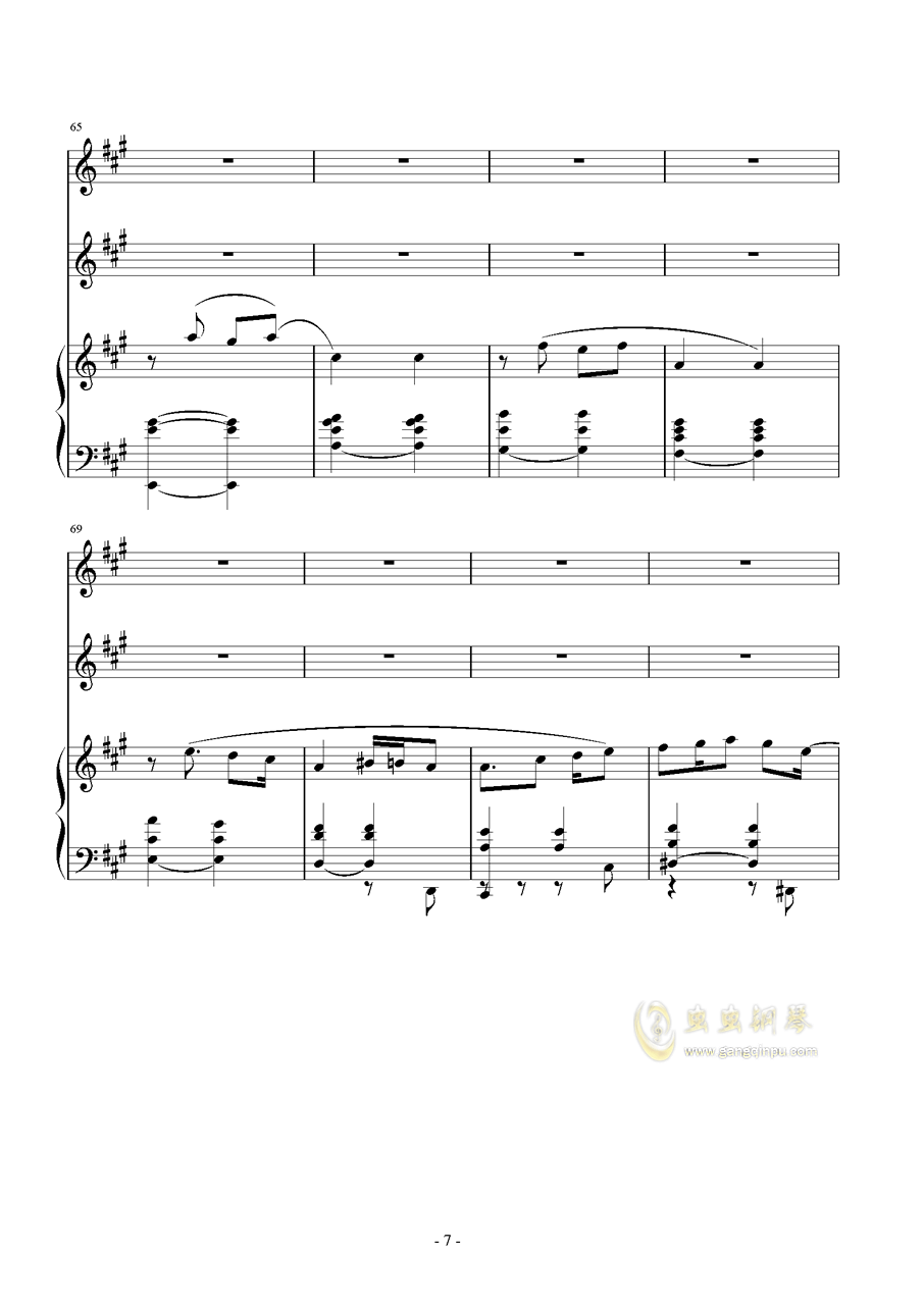 月亮的安慰钢琴谱 第7页