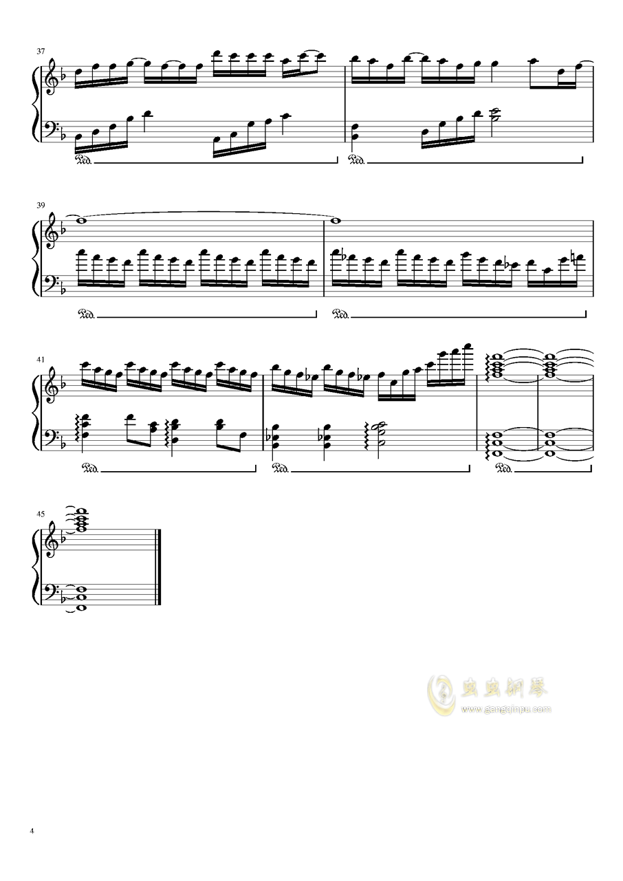 失忆的金鱼钢琴谱 第4页