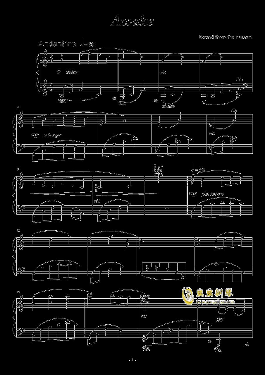 苏醒-Awake钢琴谱 第1页