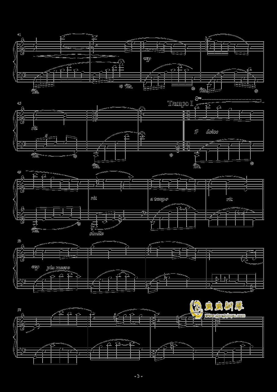 苏醒-Awake钢琴谱 第3页