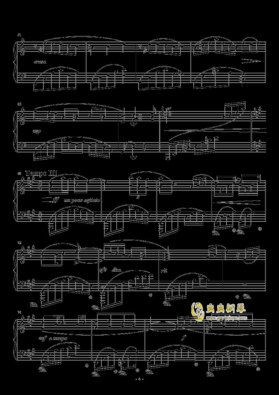 苏醒-Awake钢琴谱 第4页