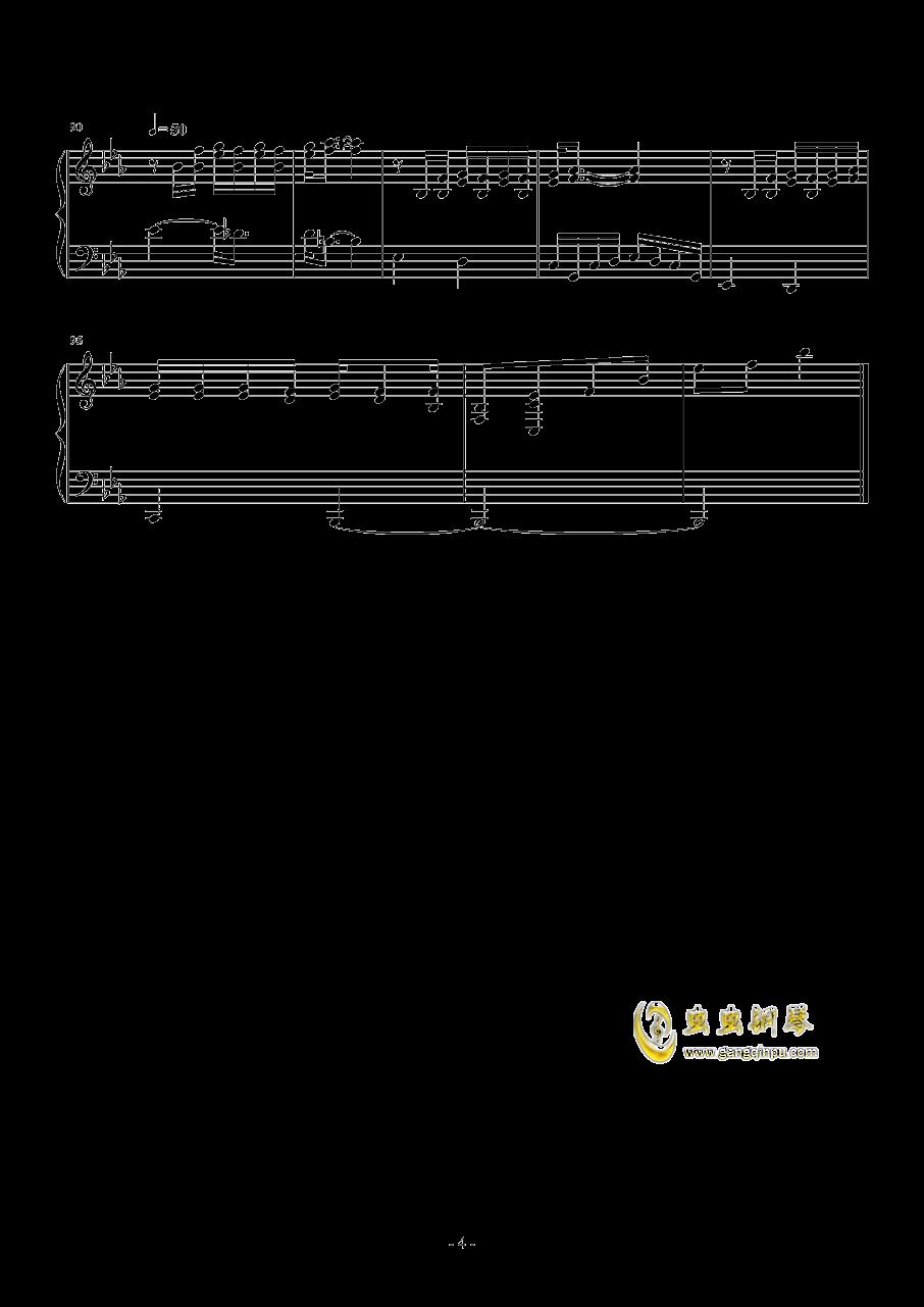 幸福的终点钢琴谱 第4页