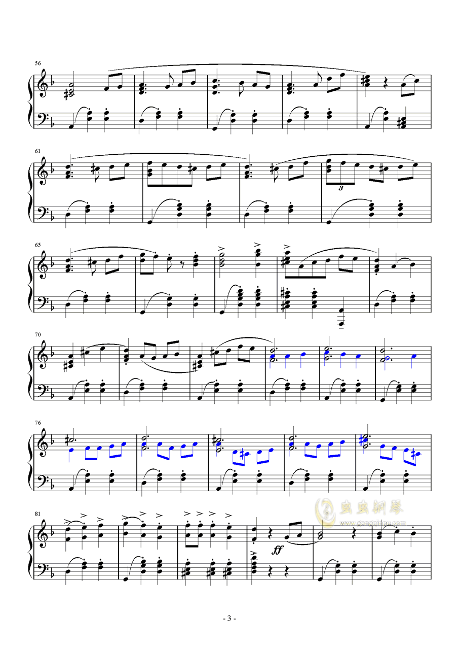 �S想钢琴谱 第3页