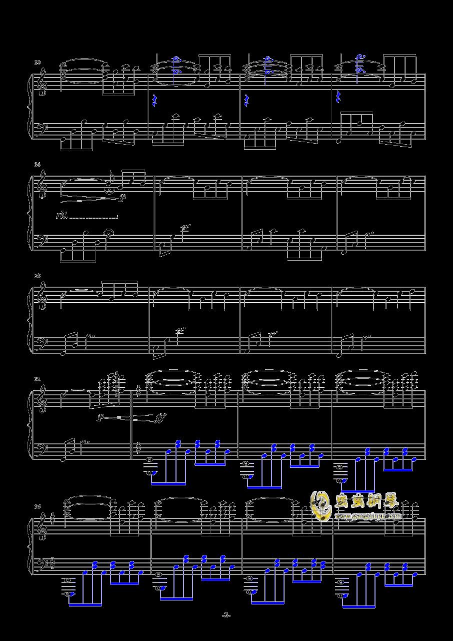 那夜里的雨钢琴谱 第2页