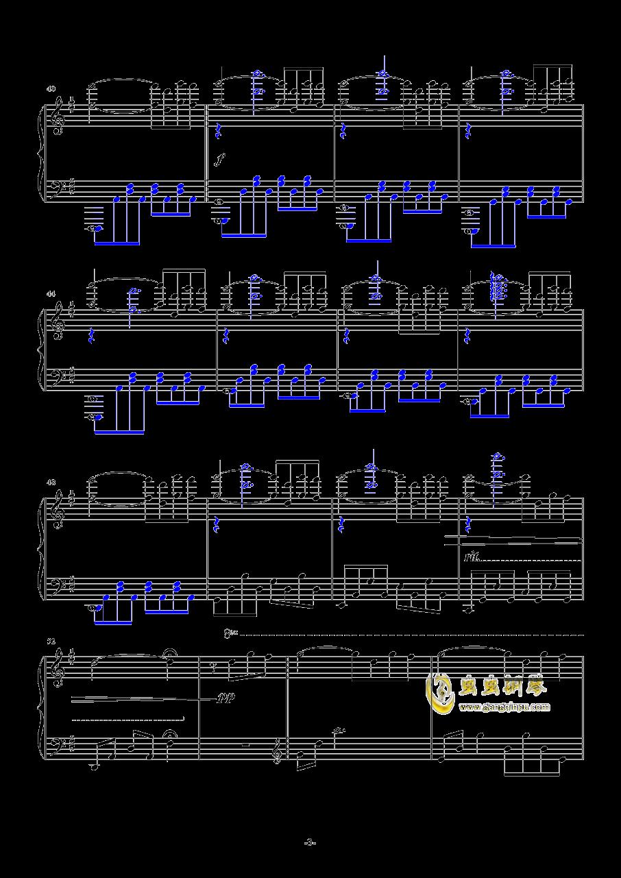 那夜里的雨钢琴谱 第3页