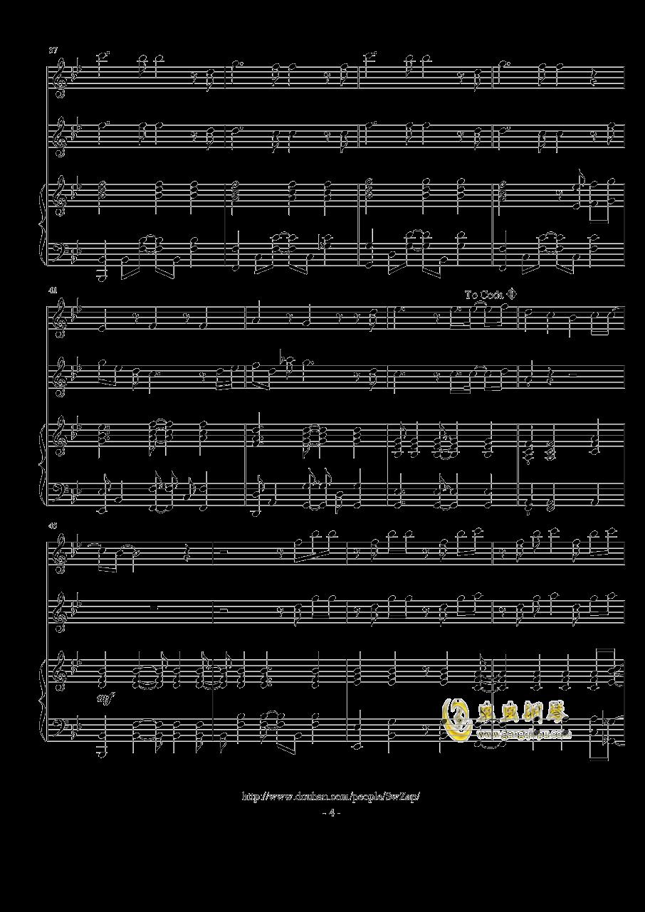 相遇天使钢琴谱 第4页