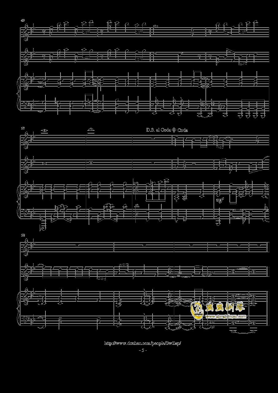 相遇天使钢琴谱 第5页