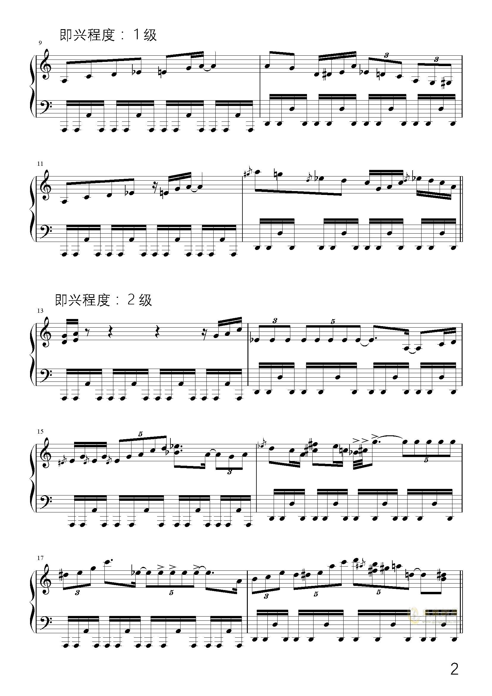 正式声明,全部真相。钢琴谱 第4页