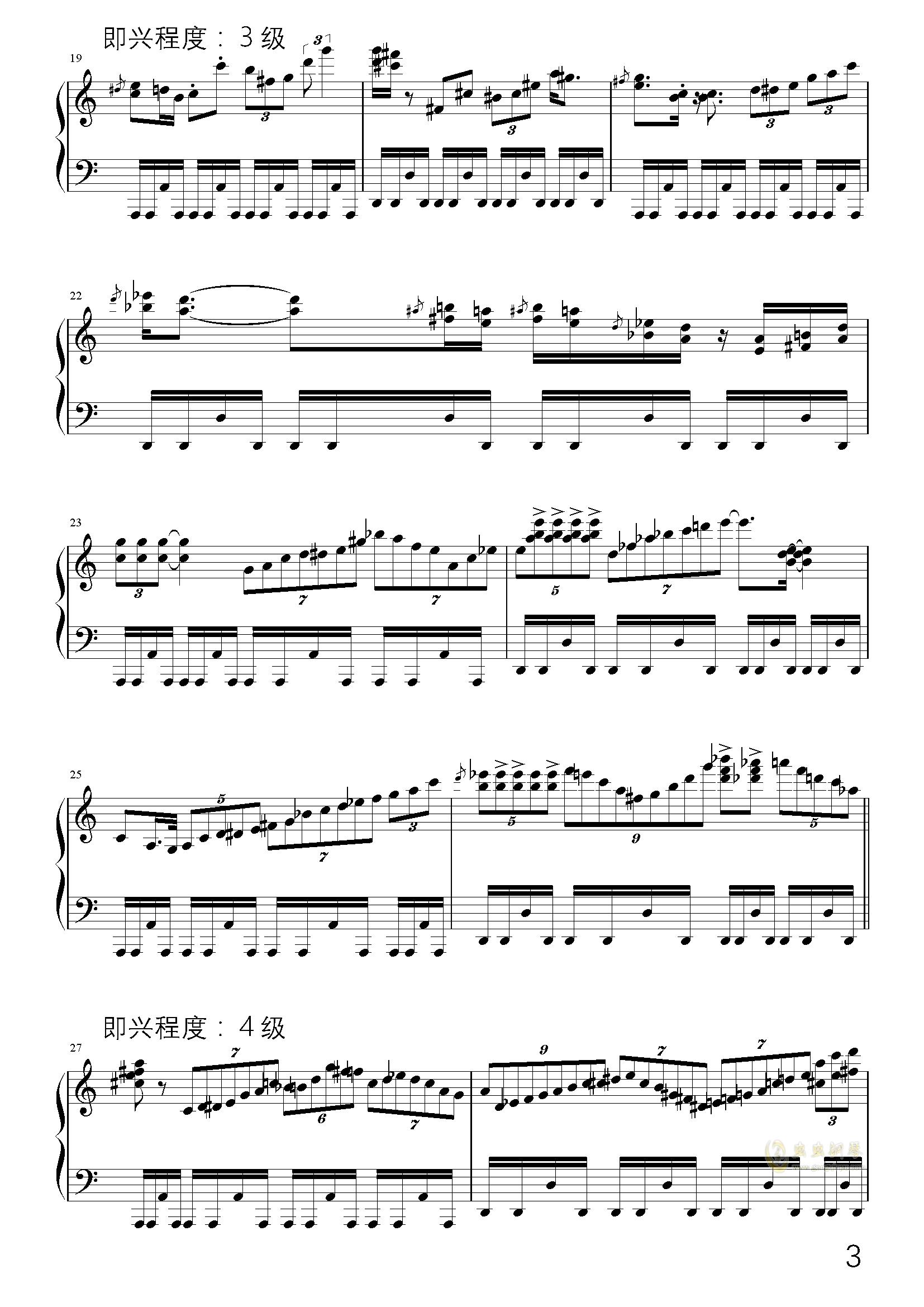 正式声明,全部真相。钢琴谱 第5页