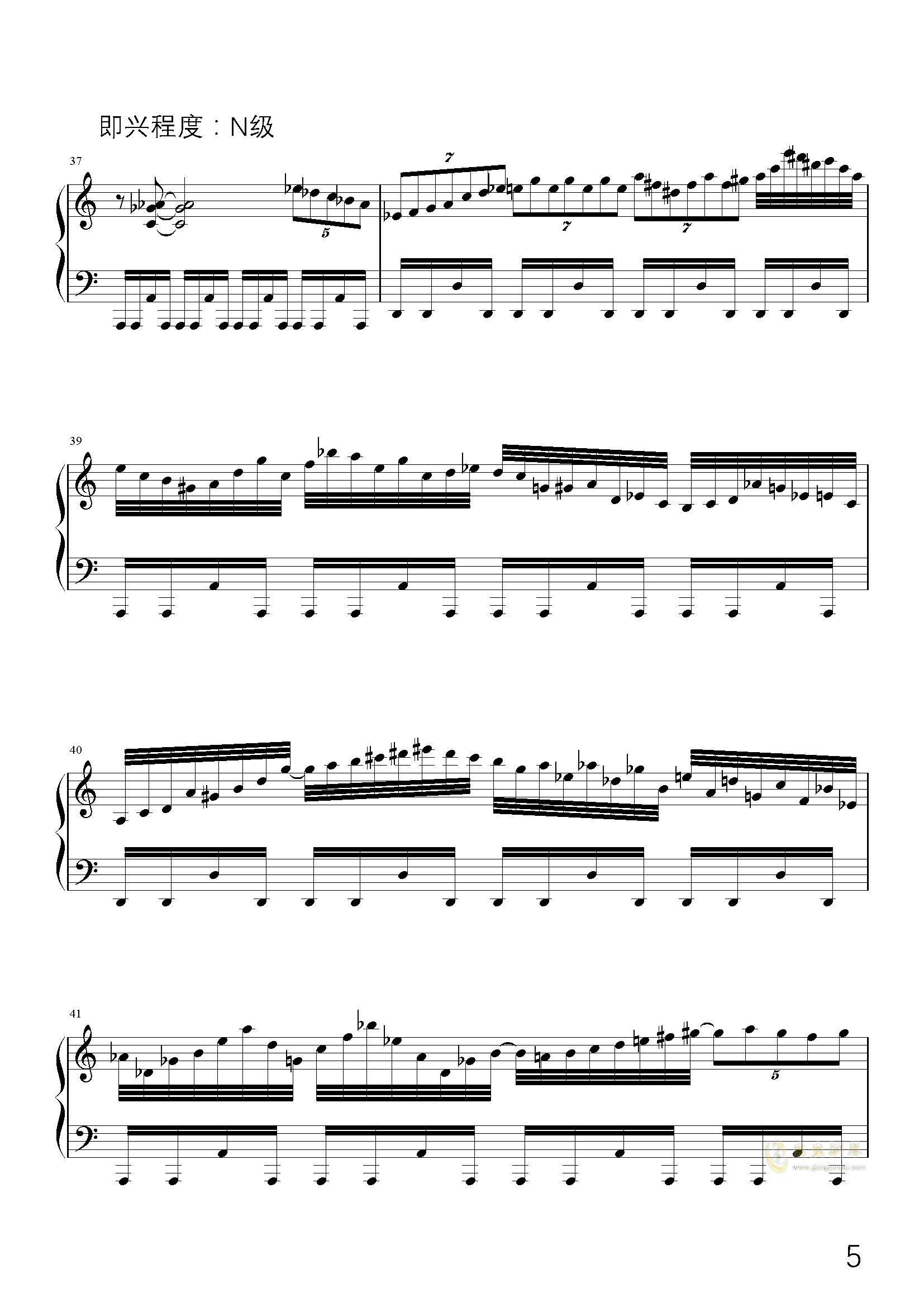 正式声明,全部真相。钢琴谱 第7页