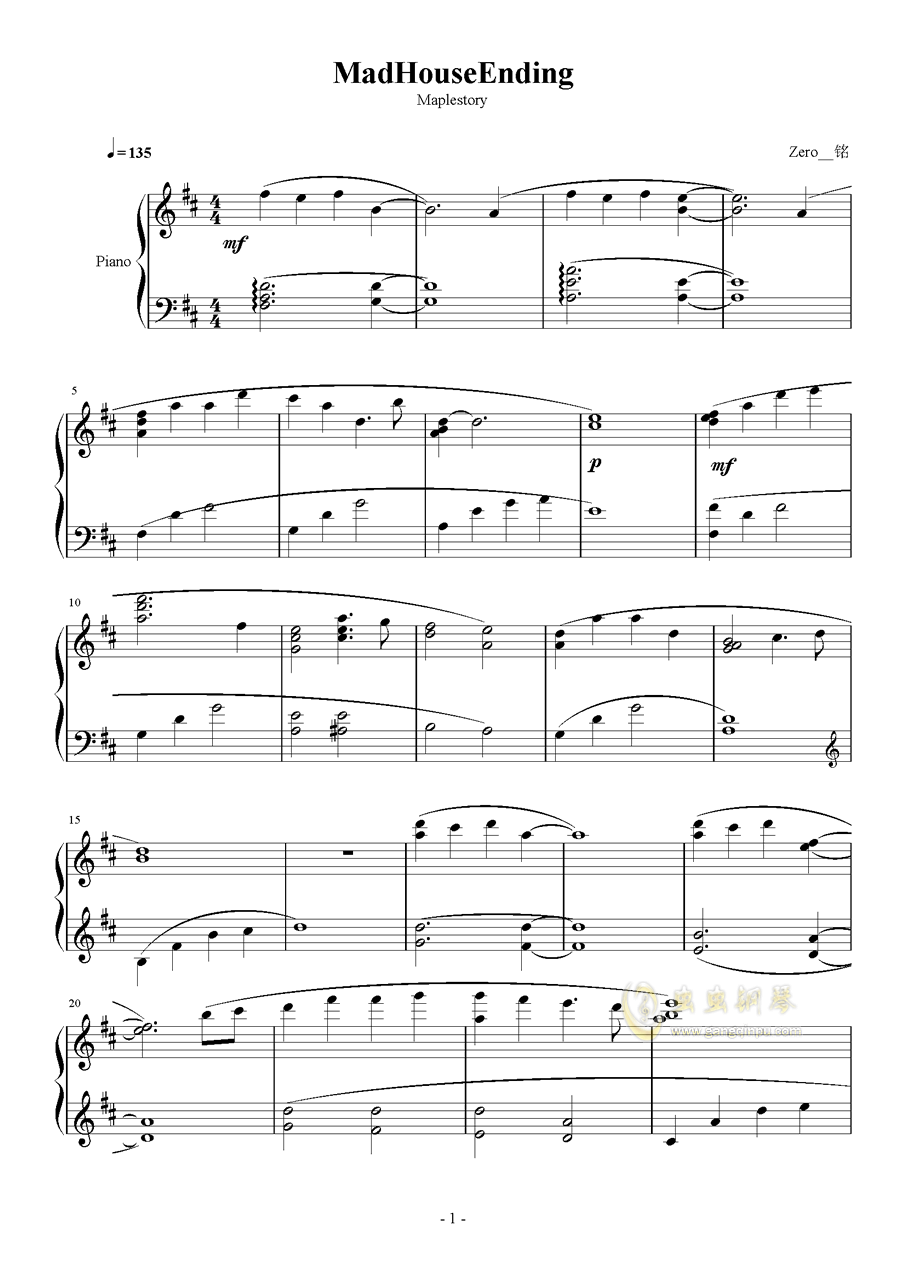 疯人院最终章钢琴谱 第1页