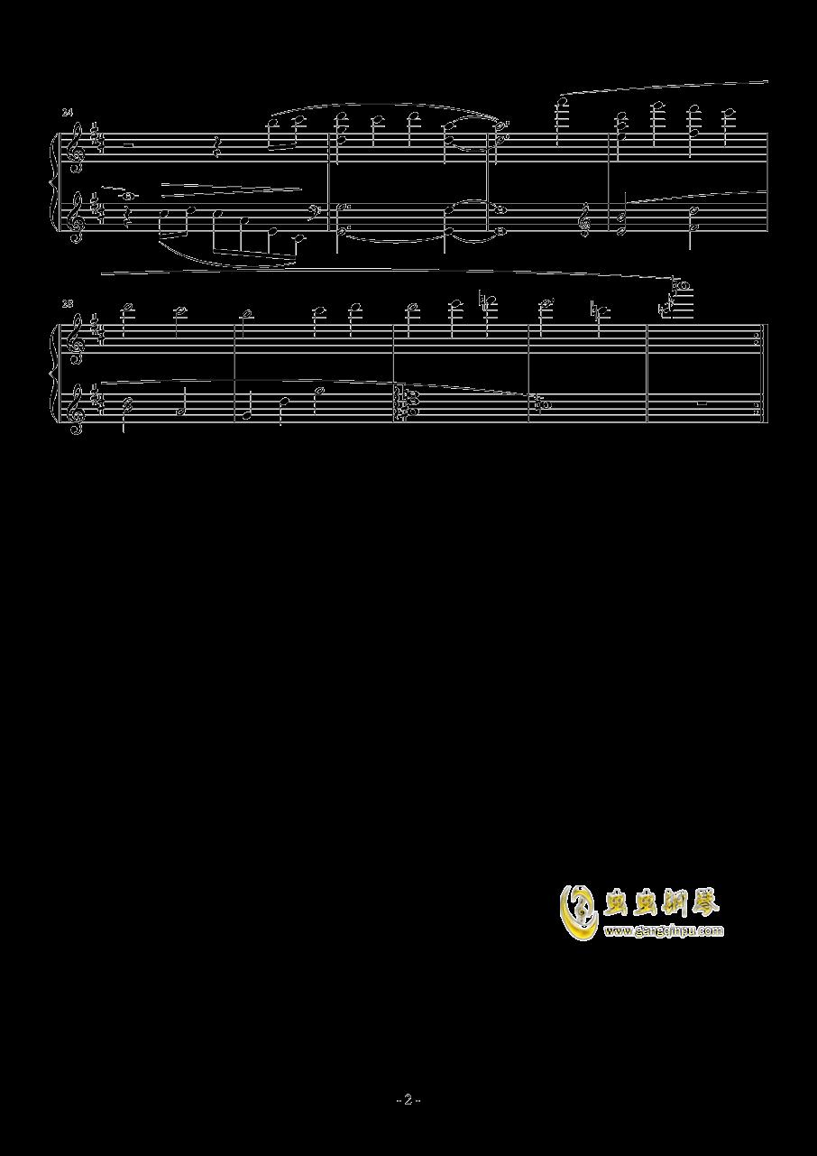 疯人院最终章钢琴谱 第2页