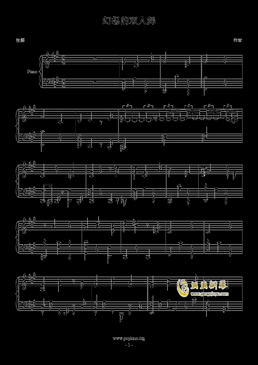 影子舞谱子-钢琴谱 双人舞 幻想