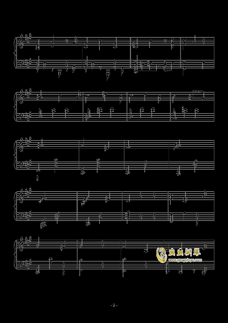 幻想的双人舞钢琴谱 第2页