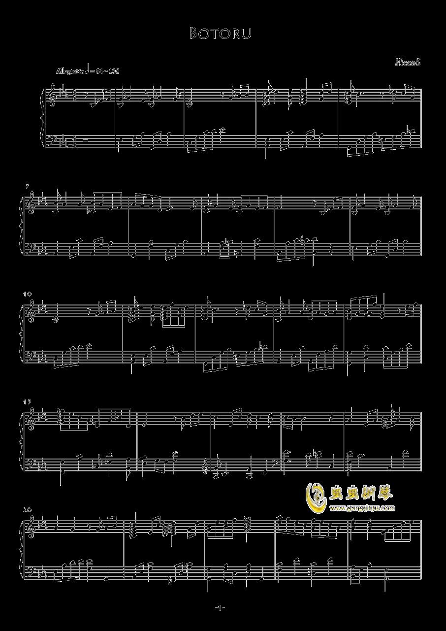 瓶钢琴谱 第1页
